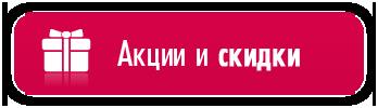 ban_red